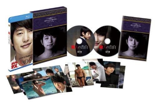 殺人の告白 パク・シフ ブルーレイ スペシャルBOX [初回限定生産]の商品画像