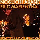 NOGUCHI AKANE PianoTrio meets ERIC MARIENTHAL LIVE at AKASAKA Bb,TOKYO