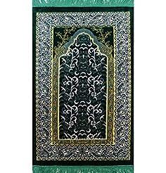 Modefa Islamic Turkish Velvet Prayer Rug...
