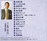 Masao Sen - Sen Masao Zenkyoku Shu Ippon No Matsu [Japan CD] TKCA-73808