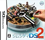SimCity DS 2: Kodaikara Mirai e Tsudzukumachi [Japan Import]