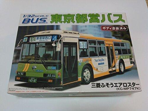 1/32 バスシリーズ 1 東京都営バス  (三菱ふそうエアロスター KC-MP747K)の商品画像