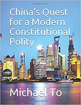 China's Quest for a Modern Constitutional Polity