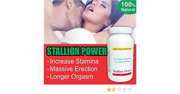New prescription sex enhancing creams for women