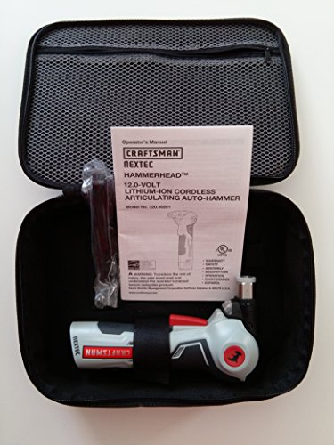 Craftsman Compact Lithium-Ion Nextec 12V Articulating Auto Hammer 320.30261 with Carrying Case (Bare Tool, No Battery or Charger Included) Bulk Packaged