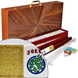 "American Mahjong / Mah Jongg Set with Pushers - ""Golden Fortune"""