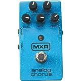 Dunlop MXR M234 Analog Chorus Guitar Effects Pedal (Standard)