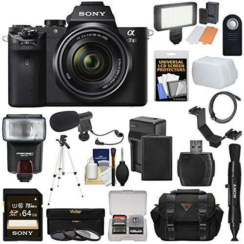 sony-alpha-a7-ii-digital-camera-28-70mm-fe-oss-lens-with-64gb-card-battery-charger-case-tripod-flash