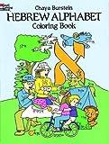 Hebrew Alphabet Coloring Book %28Dover C