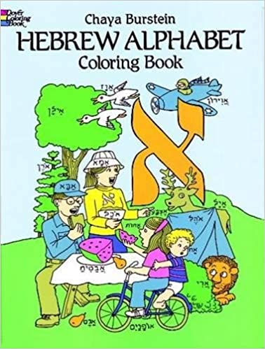 hebrew alphabet coloring pages.html