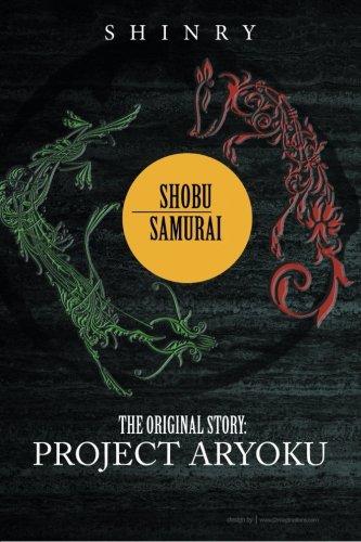 Shobu Samurai: Project Aryoku ebook