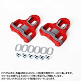 PowerTap P1 Road Cleats Red, 6 DEGREE
