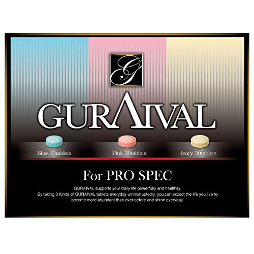 自信増大サプリメント グライバル(Guraival)5箱150日分 B077YTSVQM