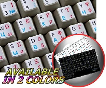 Laptop and Notebook 4Keyboard Greek Keyboard Sticker with Yellow Lettering ON Transparent Background for Desktop