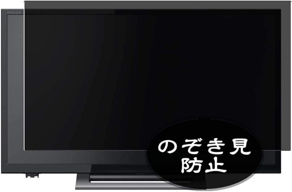 Vaxson - Protector de pantalla de privacidad compatible con TOSHIBA REGZA 24V34 de 24 pulgadas, protector de película antiespía [no vidrio templado]: Amazon.es: Electrónica