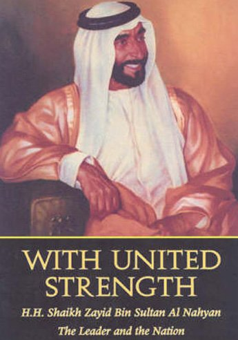 9948004000 - The Emirates Center for Strategic Studies and Research: With United Strength: Shaikh Zayid Bin Sultan Al Nahyan: The Leader and the Nation - كتاب