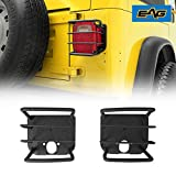 EAG Black Textured Off Road Taillight Tail Light Guards Steel Protector Fit for 87-06 Jeep Wrangler TJ YJ