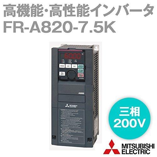 三菱電機 FR-A820-7.5K インバータ FREQROL-A800シリーズ (三相200V) (モータ容量7.5kw) (モニタ出力FM) (基板コーディングなし) (導体メッキなし) NN B00W8RAE4K