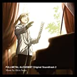 FULLMETAL ALCHEMIST: BROTHERHOOD ORIGINAL SOUNDTRACK 2