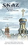 Skaz: Masters of Russian Storytelling (A Dual-Language Anthology)