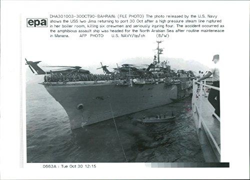 - Vintage photo of Ship: Iwo Jima