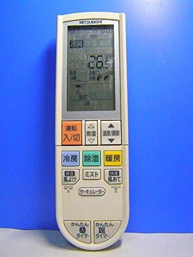 エアコンリモコン PG111