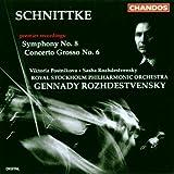 schnittke symphony 3 - Schnittke: Symphony No. 8 / Concerto Grosso No. 6 (2013-05-03)