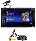Pioneer AVH-200EX 6.2″ Car DVD/CD Bluetooth Receiver iPhone/Android/USB+Camera Review