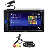 Pioneer AVH-200EX 6.2 Car DVD/CD Bluetooth Receiver iPhone/Android/USB+Camera