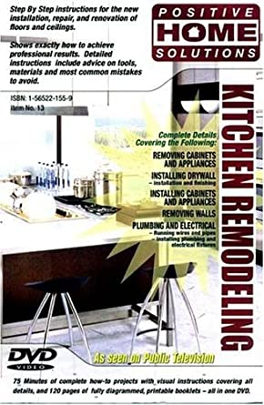 amazon com kitchen remodeling home improvement dvd positive home