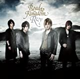 Road To Kingdom / 冒険者