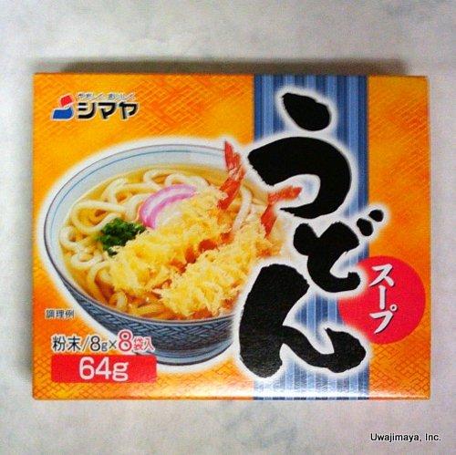 Shimaya - Udon Soup Base (Udon No Moto) Net Wt. 2.25 Oz.