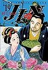 Jin Tome 19 par Murakami