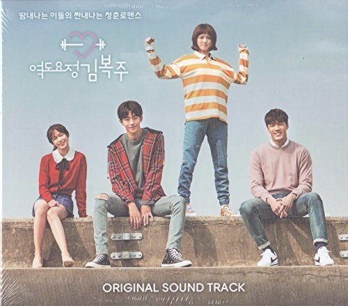 The 1 best weightlifting fairy kim bok joo soundtrack for 2019