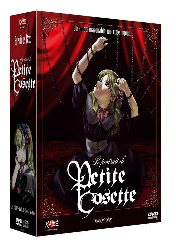 Le portrait de Petite Cosette - Precious Box [OAV + CD + Manga] - Precious Portraits