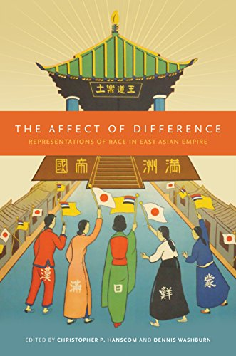 The Affect of Difference: Representations of Race in East Asian Empire Mcdonalds Race