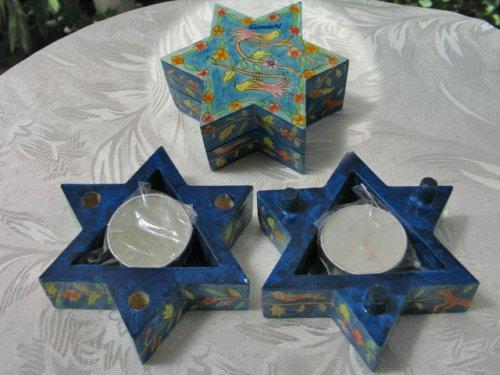 Star of David Wooden 'Birds' Candlesticks for Shabbat by Yair (Star Of David Candlesticks)