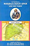 img - for An overview of Maharaja Ranjit Singh and his times book / textbook / text book