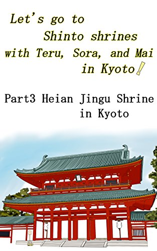 Let's go to Shinto shrines with Teru, Sora, and Mai in Kyoto!  Part3  Heian Jingu Shrine in - Kyoto Shrine In Heian