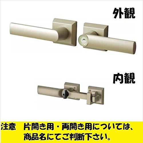 三協アルミ 形材門扉用 錠前 打掛け錠 両開き用 LXU-01 『単品購入価格』  ホワイト B00OAVGMQQ 10700  選択してください:ホワイト
