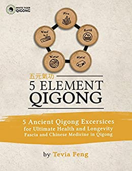 Qigong Ebook