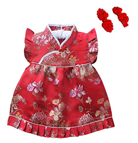 Set Dress Fashion 14' (CRB Fashion Baby Kids Toddler Girls Childrens Chinese New Years Qipao Clothes Celebration Clothing Costume Dress Bloomer Pants Shorts With 2 Hair Clips Outfit Set (Red Blossom, 6 To 12 Months))