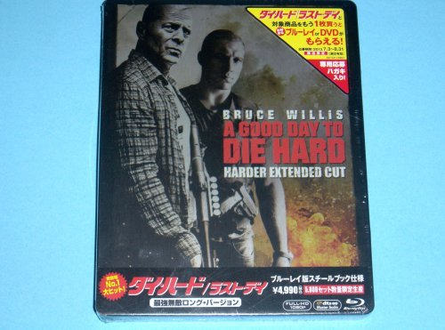 A Good Day To Die Hard Japan Harder Extended Cut 1st Printing Limited to 5,000 Copies Blu-Ray Steelbook Edition Region A