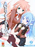 Angeloid. Sora no Otoshimono vol. 7