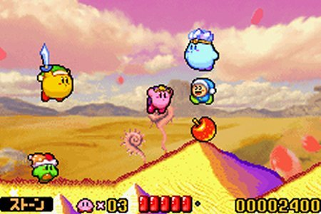 kirby nightmare in dreamland download rom