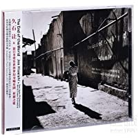 原装正版 久石让:新日本爱乐世界梦幻交响乐团 祈祷之歌 2CD 世界末日 风之谷交响诗篇 音乐CD