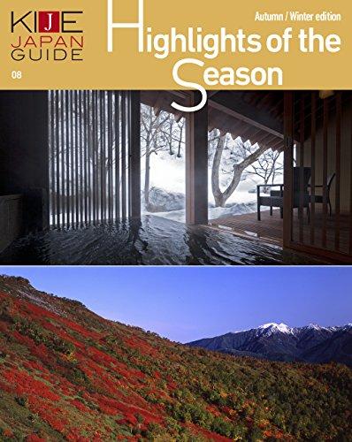 KIJE JAPAN GUIDE vol.8 Highlights of the Season Autumn / Winter -