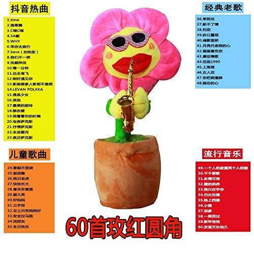 (Enchanting Flower Sunflowers Sunflower Plush Toys Will Sing Dance Saxophone Magic Money (Rose Fillet 60)