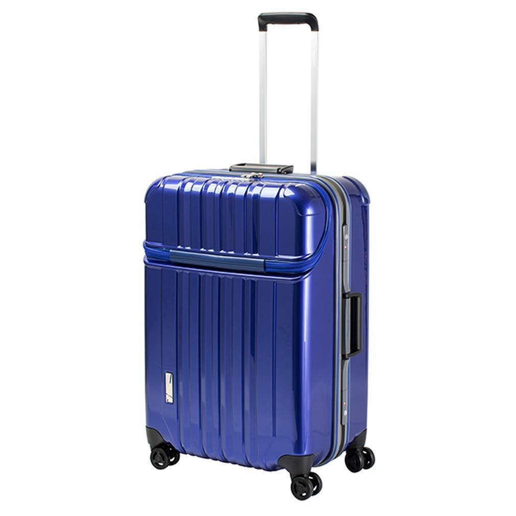 トラベリスト TRAVELIST トップオープン スーツケース 76-20422 トラストップ 75L ブルー 代引き不可[bg]   B07KHN4323