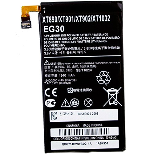 bestcompu-new-1940mah-eg30-internal-battery-for-motorola-electrify-m-xt901-xt902-razr-m-xt905-droid-